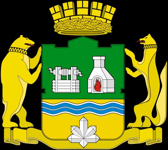 Jekatarinburg Wappen