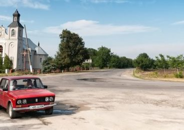 Mit dem Auto