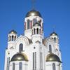 Kathedrale auf dem Blut